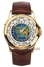 Patek Philippe Complicated White Dial Yellow Gold